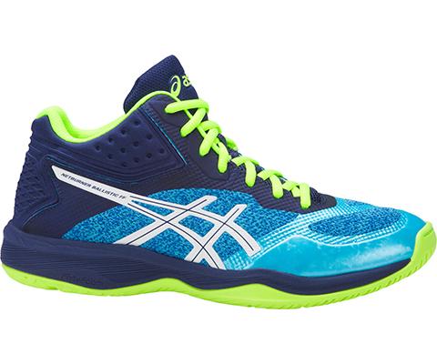 63b695c0f443 ASICS Netburner Ballistic FF MT Womens Netball Shoe.  190.00.  159.00.  •••••••